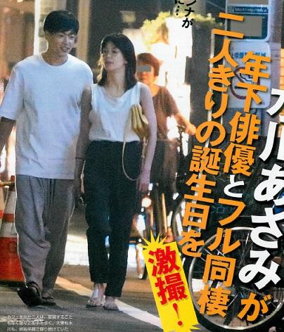 mizukawa 16 - 大東俊介は水川あさみも知らない極秘結婚で3人の子持ち!壮絶な生い立ちが関係していた?