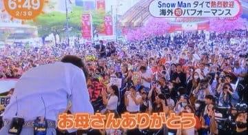 mukai1 - SnowMan 向井康二はタイとのハーフ!タイ語の実力は?デビューまでの経歴も紹介