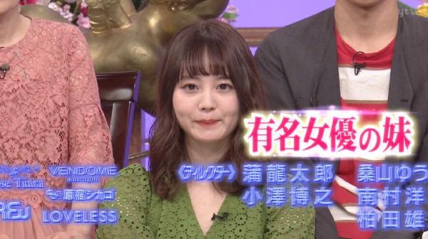 nanami 4 - 【画像】モデル・NANAMIは堀北真希の妹!テレビ初登場で真相が明らかに!
