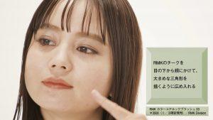 nanami 8 300x169 - 【画像】モデル・NANAMIは堀北真希の妹!テレビ初登場で真相が明らかに!