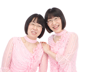 asagayashimai - 阿佐ヶ谷姉妹は本当の姉妹ではない!本名や年齢、素敵な魅力を調査!