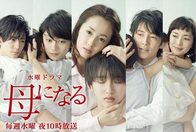 michieda 1 - 道枝駿佑のドラマの子役姿が可愛すぎる!デビュー作から現在までで身長が急成長!
