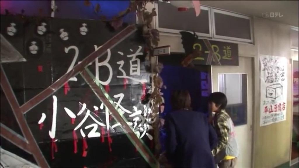 nobuta 4 - ドラマ『野ブタ。をプロデュース』のあらすじ!全10話わかりやすくまとめてみた