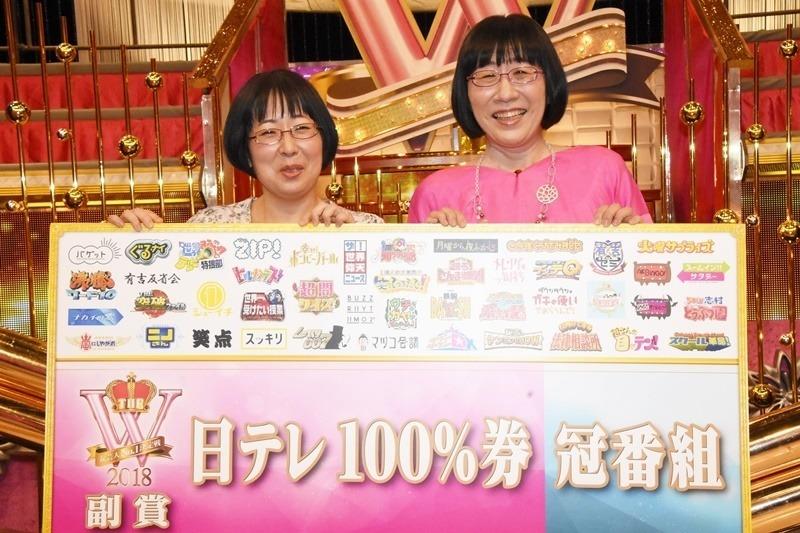 ogp - 阿佐ヶ谷姉妹は本当の姉妹ではない!本名や年齢、素敵な魅力を調査!