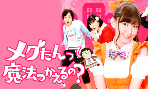 tomoya 10 - 中村倫也の歴代彼女まとめ ジャージ姿に惚れた女優って誰?