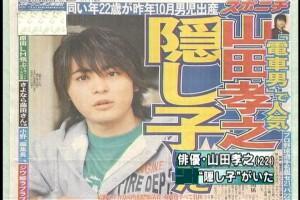 yamadatakayuki 17 - 山田孝之の結婚指輪ブランドはブシュロン?嫁と子供の現在は?隠し子騒動の真相は?