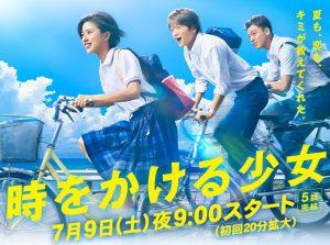 kuroshimayuina 12 300x223 - 【画像】黒島結菜が知的かわいい!アシガールスカーレットなど出演作品を紹介!