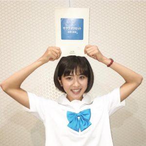 kuroshimayuina 20 300x300 - 【画像】黒島結菜が知的かわいい!アシガールスカーレットなど出演作品を紹介!