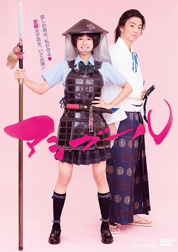 kuroshimayuina 6 - 【画像】黒島結菜が知的かわいい!アシガールスカーレットなど出演作品を紹介!