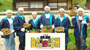 yamaguchitaysuya 7 300x168 - 山口達也の鉄腕DASH復帰の可能性が高まっている?映像解禁の理由は?復帰時期はいつ?