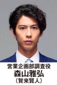 hanzawa 10 202x300 - 半沢直樹2(続編)原作のネタバレ・あらすじ!出向先でも政府相手でも倍返し!