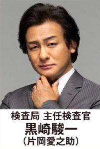 hanzawa 3 201x300 - 半沢直樹2(続編)原作のネタバレ・あらすじ!出向先でも政府相手でも倍返し!