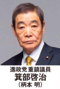 hanzawa 4 202x300 - 半沢直樹2(続編)原作のネタバレ・あらすじ!出向先でも政府相手でも倍返し!