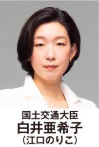 hanzawa 5 203x300 - 半沢直樹2(続編)原作のネタバレ・あらすじ!出向先でも政府相手でも倍返し!