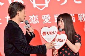 syokan 2 - 平野紫耀と橋本環奈はファンも認めるほどお似合い!付き合ってる?深夜お泊まりの真相は?