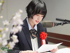 hirate 3 - 【2020年】元欅坂/平手友梨奈の現在の姿が可愛すぎる!脱退後の活動まとめ