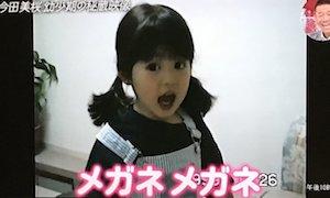 卒アル 今田美桜