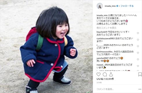 imadamio 29 - 今田美桜の昔の写真や動画が可愛すぎる!幼少期高校ローカルアイドル時代まとめ