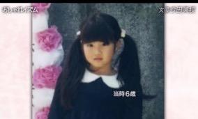 imadamio 30 - 今田美桜の昔の写真や動画が可愛すぎる!幼少期高校ローカルアイドル時代まとめ