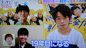 kodomotencho 9 - 【画像】加藤清史郎の現在が成長しすぎ!高校も大学も立教が濃厚?