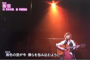 kyomo 3 - 京本大我が『ザ少年倶楽部』でソロ曲を披露!放送日は2020年8月7日!曲予想は?