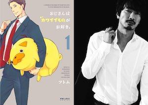 mashima 14 - 眞島秀和が大人かっこいいドラマ映画CM一覧|おっさんずラブや大河など画像まとめ