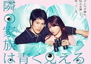mashima 16 - 眞島秀和が大人かっこいいドラマ映画CM一覧|おっさんずラブや大河など画像まとめ