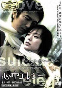 mashima 2 211x300 - 眞島秀和が大人かっこいいドラマ映画CM一覧|おっさんずラブや大河など画像まとめ