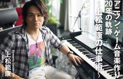 "mizukinana 4 - 水樹奈々の結婚相手の""音楽関係者""とは誰?西川貴教?上松範康?櫻井孝宏?"