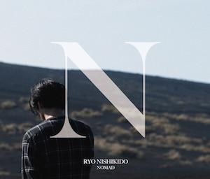 nishikido 7 - 【画像】錦戸亮の現在の活動は?赤西仁とYouTube!武道館無観客ライブも!