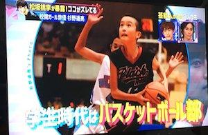 "sugino 7 - 杉野遥亮の本名は""杉田""?本名でバスケクラブに所属?身長体重高校大学などプロフィール紹介"