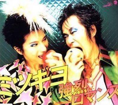 michiy 9 - 【画像】及川光博の若い頃も今と変わらず王子様すぎる!現在の姿までの時系列写真まとめ