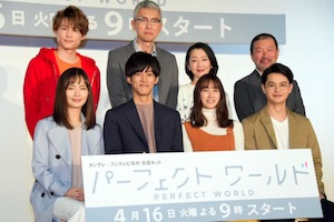 mizuki seto 2 - 山本美月と瀬戸康史はいつから付き合ってたの?馴れ初めや画像の時系列まとめ