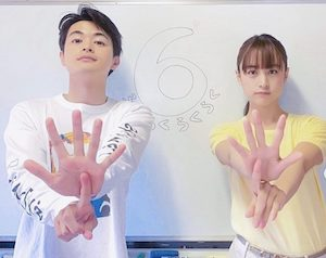 mizuki seto 8 - 山本美月と瀬戸康史はいつから付き合ってたの?馴れ初めや画像の時系列まとめ