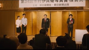 "asadake 6 - 映画『浅田家!』のあらすじを詳しくネタバレ!テーマは""写真の持つチカラ"""