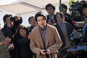 nozomi 3 - 映画『望み』のネタバレとあらすじを原作に沿って紹介!息子は被害者?加害者?