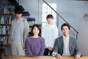 nozomi 6 - 映画『望み』のネタバレとあらすじを原作に沿って紹介!息子は被害者?加害者?