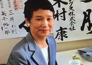 sugamariko 3 300x215 - 菅義偉の嫁・真理子夫人の顔画像!控えめな性格で菅総理が一目惚れ!?