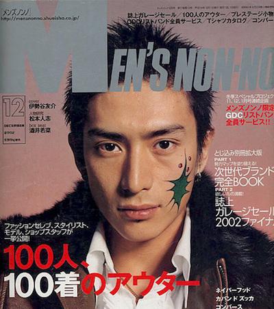 iseyayusuke 5 - 【画像】伊勢谷友介の若い頃のモデル姿がかっこいい!コレクションや雑誌表紙など経歴まとめ