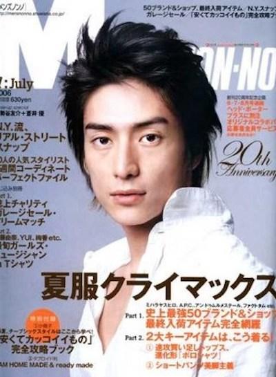 iseyayusuke 7 - 【画像】伊勢谷友介の若い頃のモデル姿がかっこいい!コレクションや雑誌表紙など経歴まとめ