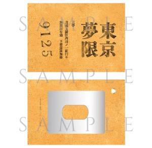 kimetsu g 12 - 鬼滅の刃の映画グッズの再販は11月7日から!再販される人気商品や購入方法を詳しく解説!