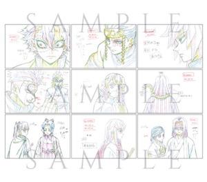 kimetsu g 2 - 鬼滅の刃の映画グッズの再販は11月7日から!再販される人気商品や購入方法を詳しく解説!