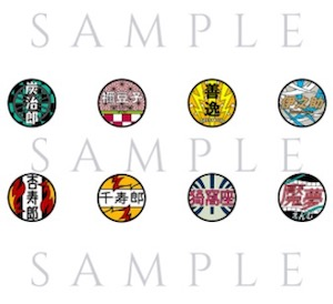 kimetsu g 24 - 鬼滅の刃の映画グッズの再販は11月7日から!再販される人気商品や購入方法を詳しく解説!