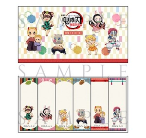 kimetsu g 6 - 鬼滅の刃の映画グッズの再販は11月7日から!再販される人気商品や購入方法を詳しく解説!