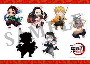 kimetsu g10 - 鬼滅の刃の映画グッズの再販は11月7日から!再販される人気商品や購入方法を詳しく解説!