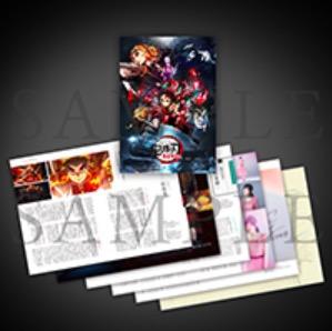 kimetsu g2 20 - 鬼滅の刃の映画グッズの再販は11月7日から!再販される人気商品や購入方法を詳しく解説!