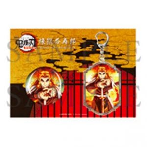kimetsu g2 7 300x300 - 鬼滅の刃の映画グッズの再販は11月7日から!再販される人気商品や購入方法を詳しく解説!