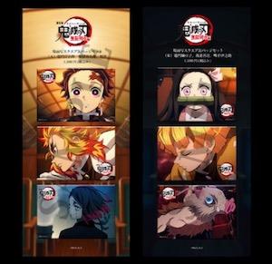 kimetsu g5 - 鬼滅の刃の映画グッズの再販は11月7日から!再販される人気商品や購入方法を詳しく解説!