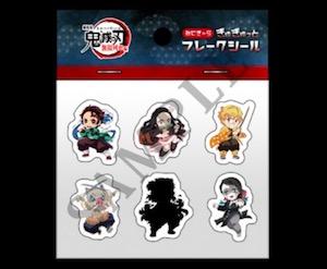 kimetsu g7 - 鬼滅の刃の映画グッズの再販は11月7日から!再販される人気商品や購入方法を詳しく解説!