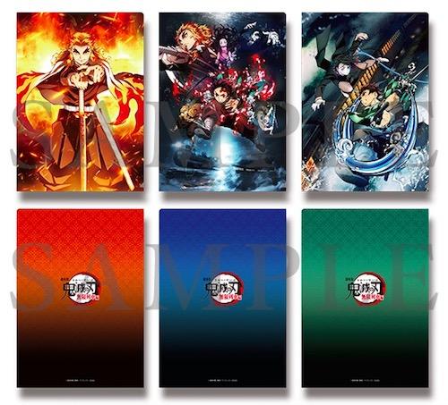 kimetsu g3 1 - 鬼滅の刃の映画ポスターをグッズとして購入する方法は?全種類のポスタービジュアルグッズを紹介